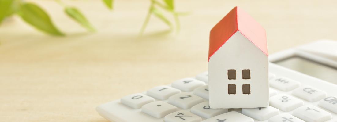 Baja de interes- ventaja para invertir en propiedades